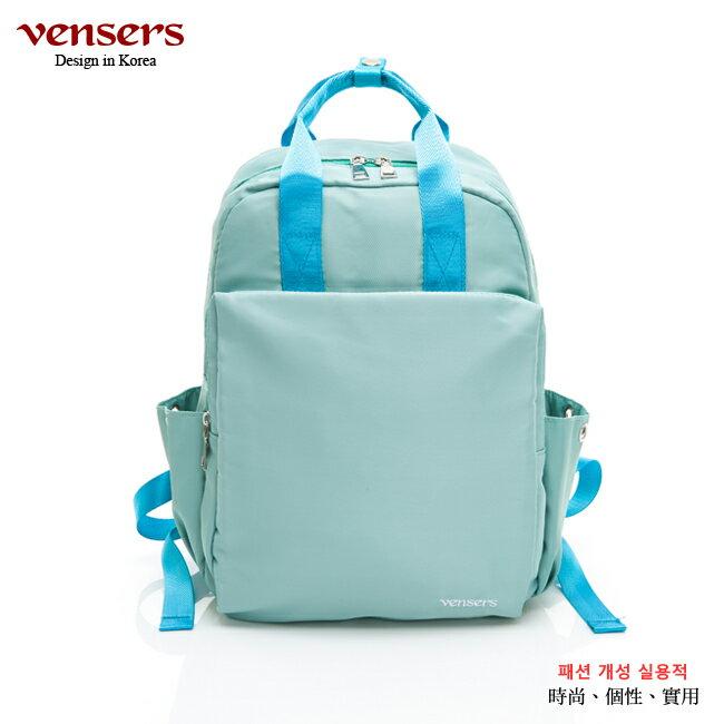 【vensers】 都會風後背包 (RB0980301湖綠) 0