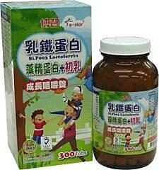 『121婦嬰用品館』博智 乳鐵蛋白+藻精蛋白+初乳咀嚼錠 300錠 0