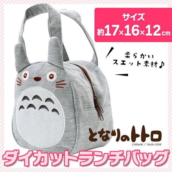 日本宮崎駿龍貓Totoro便當袋手提袋《灰》★夢想家Zakka'fe★