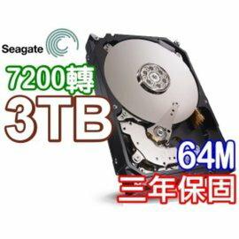 Seagate 希捷 3TB【三年保、ST3000DM001】3.5吋 64M 7200轉 SATA3 內接硬碟