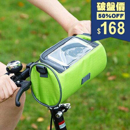 側背自行車配件包 觸屏手機包 旅行收納包 包飾衣院 K1051 現貨+預購