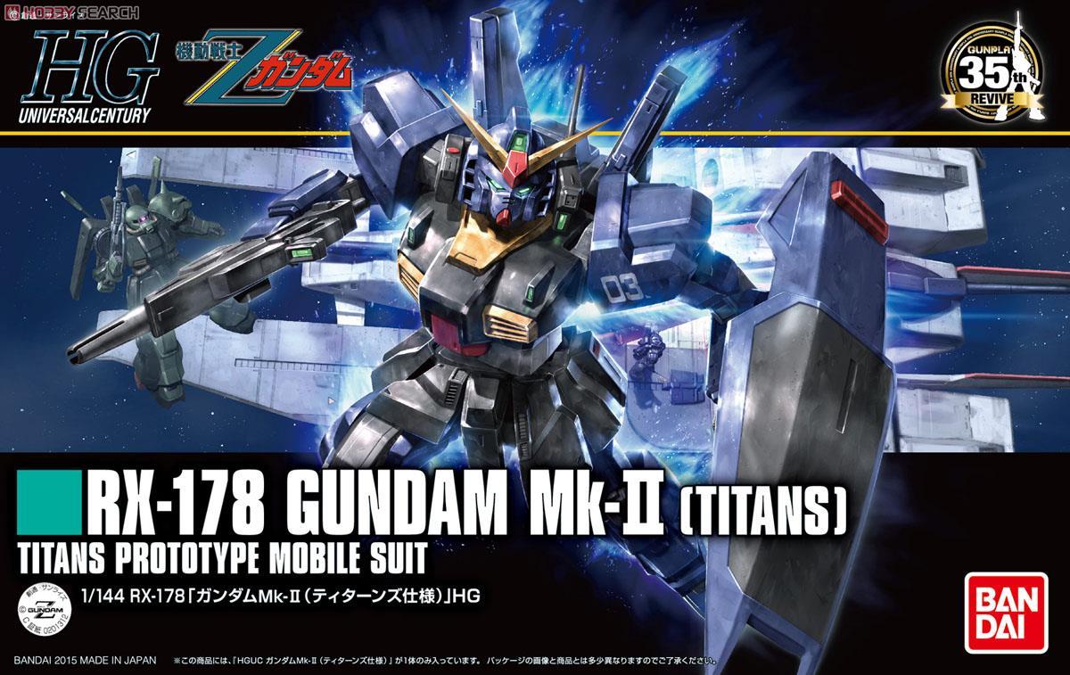 ◆時光殺手玩具館◆ 現貨 組裝模型 模型 鋼彈模型 BANDAI HGUC 1/144 機動戰士Z鋼彈 RX-178 鋼彈MK-II (迪坦斯) 新生式樣194