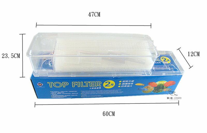 [第一佳 水族寵物] 台灣雅柏UP 透明滴流式上部過濾槽 [ 2尺-1層](不含馬達)
