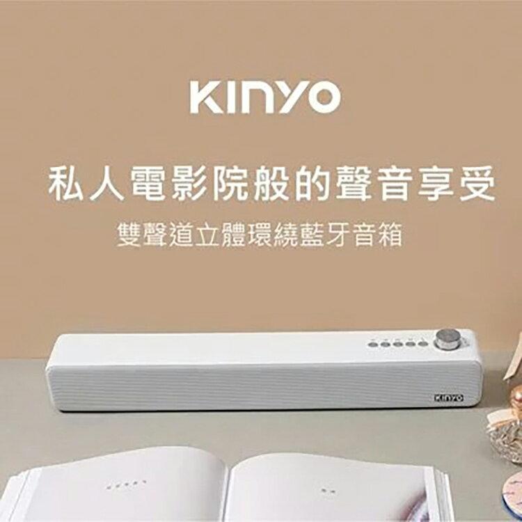 KINYO 耐嘉 BTS-735 藍牙音箱 藍芽音箱 藍牙喇叭 Bluetooth 插卡式 音響 免持通話 音樂播放 便攜 揚聲器 無線喇叭