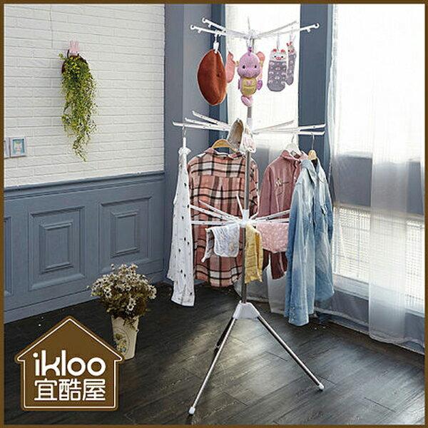 BO雜貨【YV5112-1】ikloo~不鏽鋼直立式旋轉曬衣架晾衣架放射狀毛巾架曬衣夾衣物收納BSF05