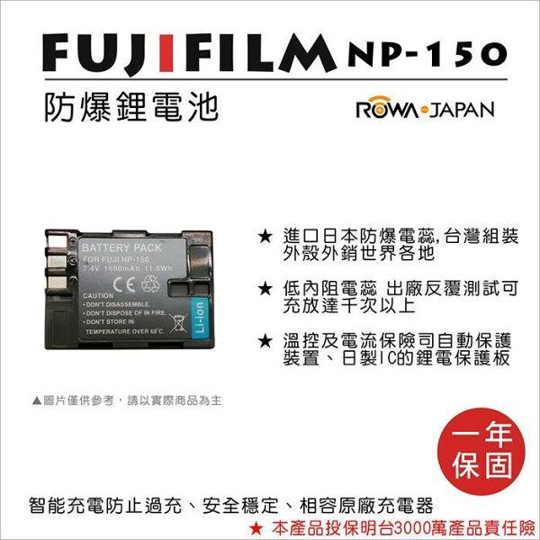 攝彩@樂華FORFujiNP-150相機電池鋰電池防爆原廠充電器可充保固一年