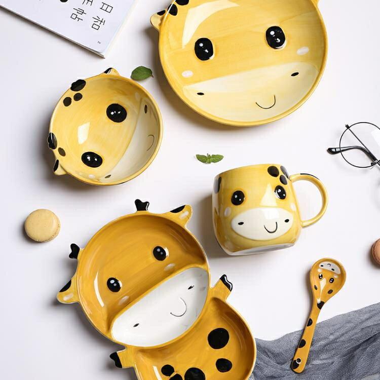 餐具舍里可愛動物造型兒童陶瓷餐具套裝寶寶吃飯碗分格盤早餐盤5件套凱斯盾數位3C 交換禮物 送禮