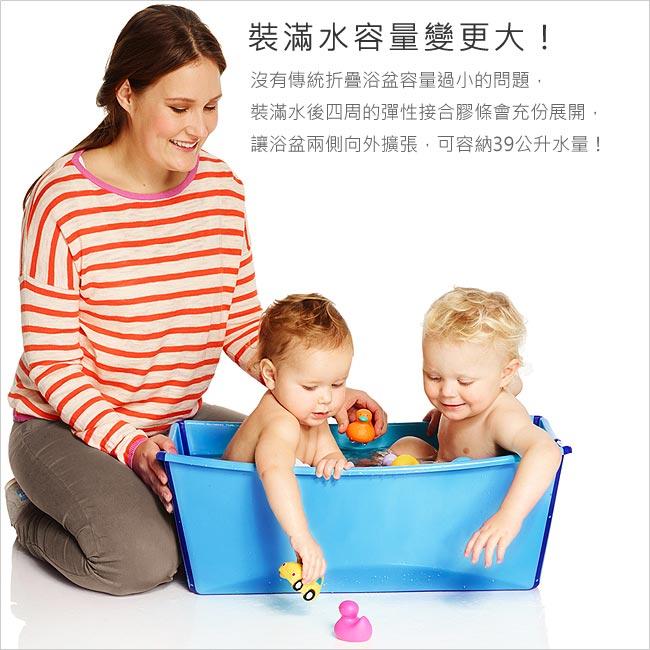 奇哥 - Stokke - Flexi Bath 摺疊式浴盆 (白色) 4