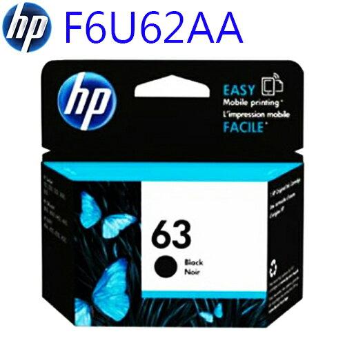 【HP】F6U61AA F6U62AA F6U63AA F6U64AA NO.63 原廠墨水匣 0