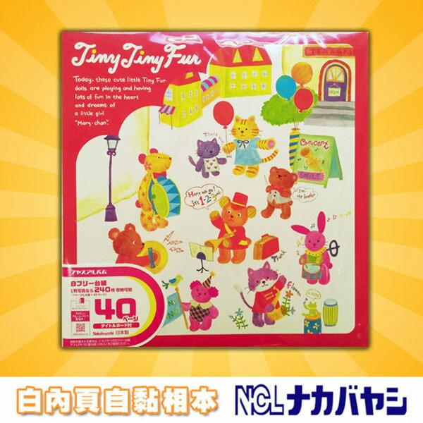 NCL 相本(N058 泰迪熊 KFL-201-R ) 熱銷中 日本 NCL 白內頁自黏相本 大容量 相簿 無酸性