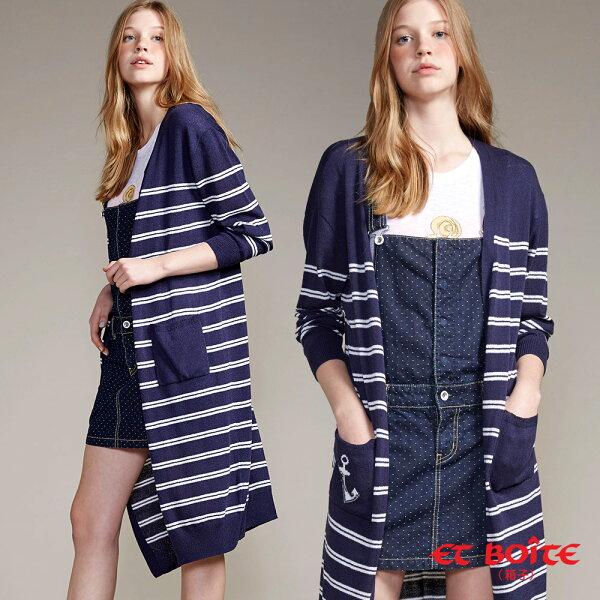 【限時5折】海軍風船錨條紋針織外套(丈青)-BLUEWAYETBOiTE箱子