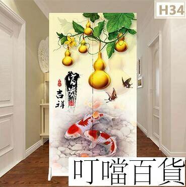 高200 寬30cm北歐小戶型屏風折疊移動客廳進門玄關隔斷墻臥室遮擋家用風水擋煞CY『 交換禮物』