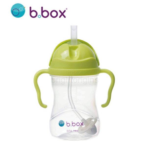 澳洲 b.box 升級版學習水杯|防漏水杯-第二代 (8款可選) 9
