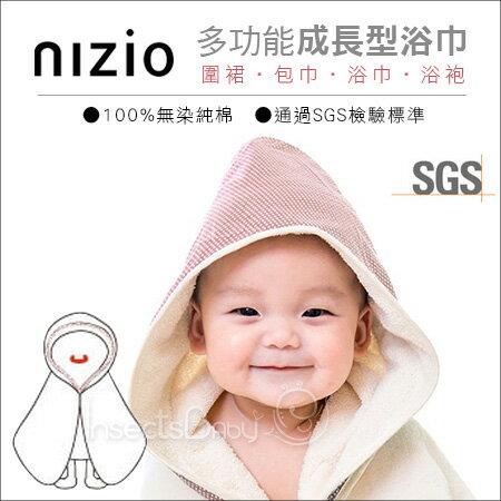 ✿蟲寶寶✿【英國 Nizio】多功能成長浴巾 可當圍裙/浴巾/包巾/浴袍-桃紅點點