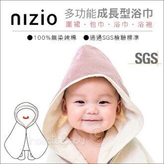 +蟲寶寶+ 【英國 Nizio】多功能成長浴巾 可當圍裙/浴巾/包巾/浴袍-桃紅點點