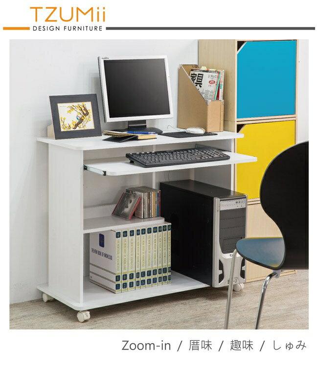 書桌/活動式 TZUMii 日式極簡多功能電腦桌