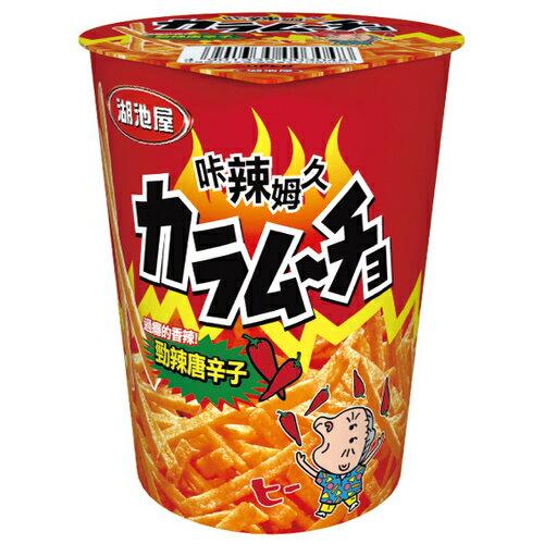湖池屋 卡辣姆久杯裝洋芋條-勁辣唐辛子 32g