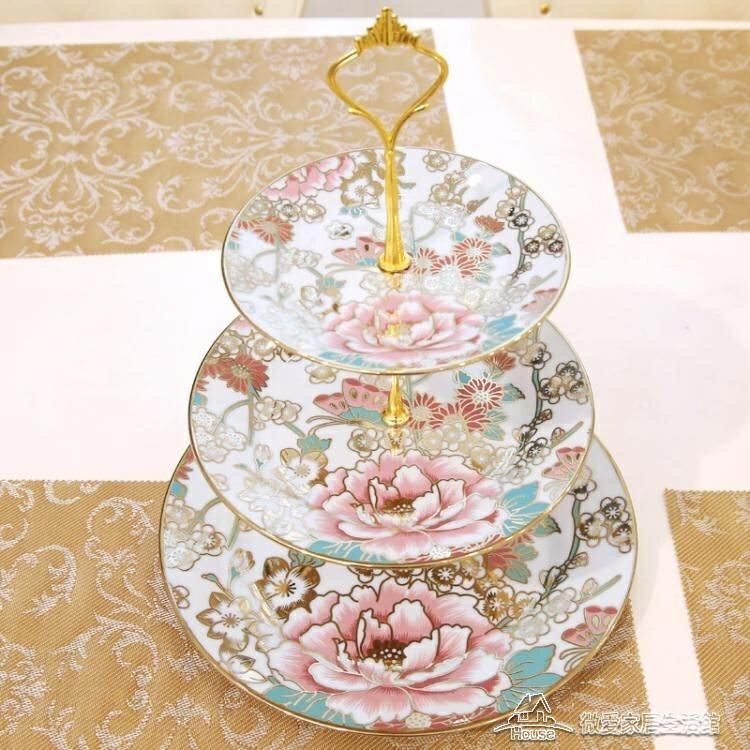 歐式陶瓷水果盤客廳現代玻璃蛋糕三層托盤子家用下午茶點心架  概念3C