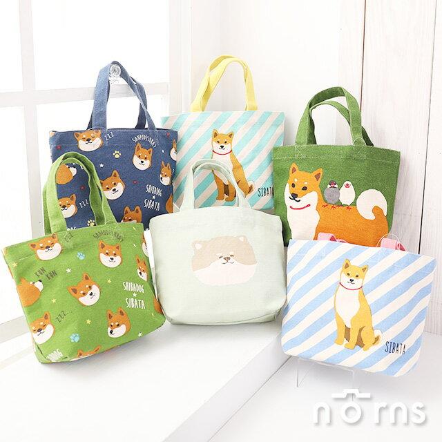 【日貨動物手提袋M號 柴犬P2】Norns 帆布袋 柴田先生 便當袋 購物袋 輕便小托特包 包包 袋子 帆布包 日本雜貨