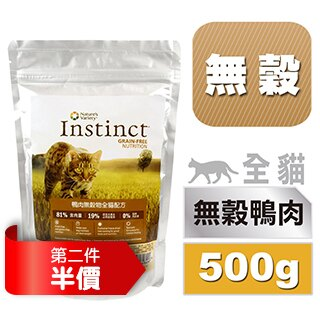 Instinct本能 鴨肉無穀物全貓配方^(500g^) 2入組 ~  好康折扣