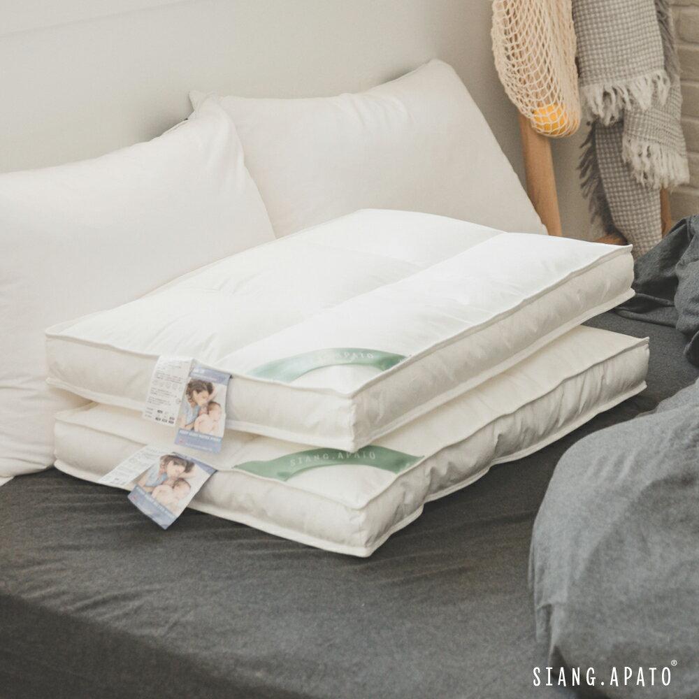 預購】枕頭-單入【德國專利物理防螨水洗枕-中低款】防螨防塵抗過敏; 德國