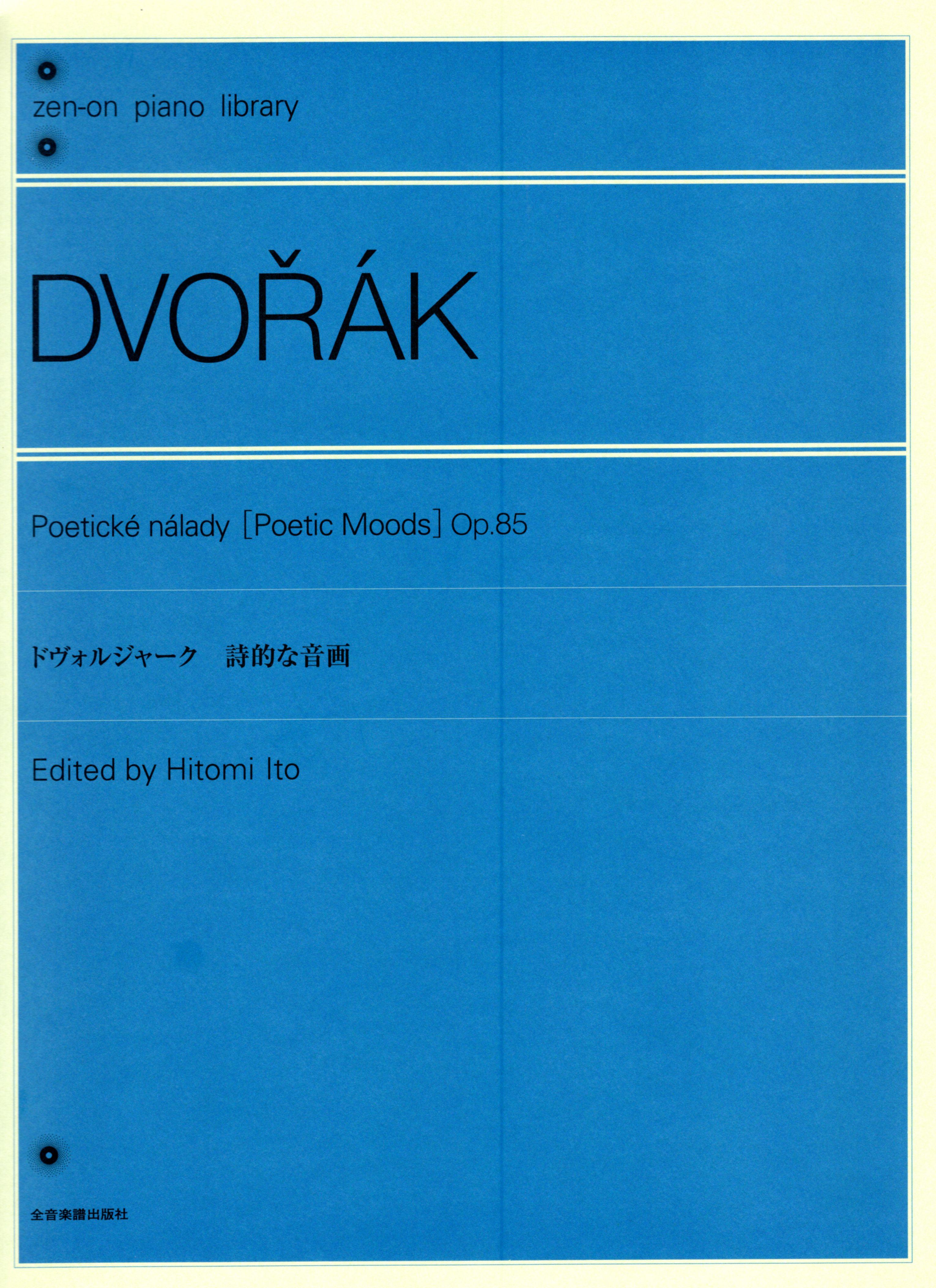 【獨奏鋼琴樂譜】德佛札克詩的音畫 DVORAK Poetic Moods Op.85