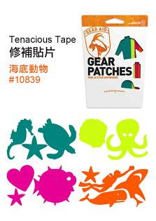 ├登山樂┤美國McNETTTenaciousTape修補貼片(彩色)海底生物#10839