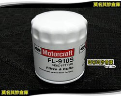 莫名其妙倉庫【CP067 汽油車機油芯】Ecoboost 渦輪 汽油 機油 濾網 鐵罐 Focus MK3.5