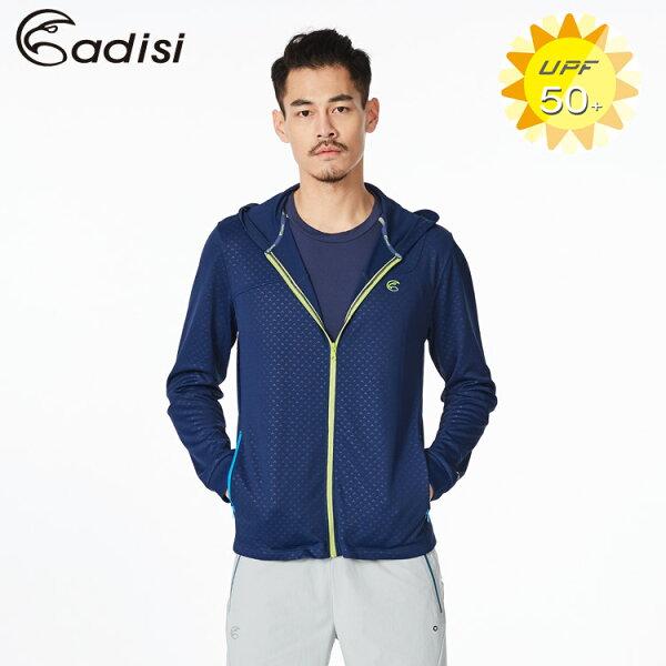 ADISI男抗UV防曬連帽外套AJ1811124(M~2XL)城市綠洲專賣(CoolFree、抗紫外線、快乾、輕量)