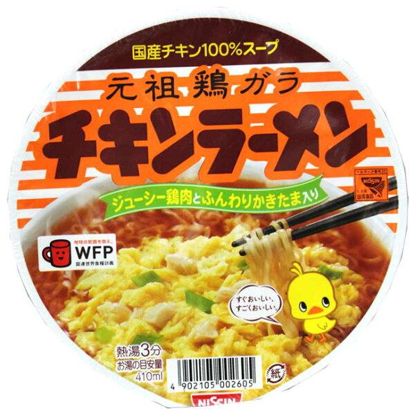 餅之鋪食品暢貨中心:日清元祖雞碗麵85g碗