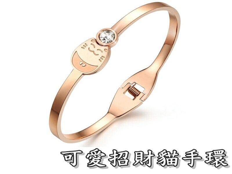 ~316小舖~~B141~^( 精鋼手環~可愛招財貓手環~單件價  好友 老師 戀人  鋼