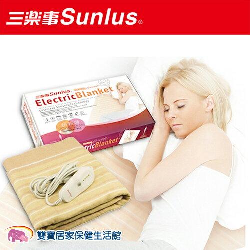 Sunlus三樂事輕薄單人電熱毯 SP2701OR 電毯 加碼贈好禮 SP2701