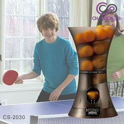 【H.Y SPORT】強生CHANSON Mini拋球桌球發球機 (CS-2030)(免運)