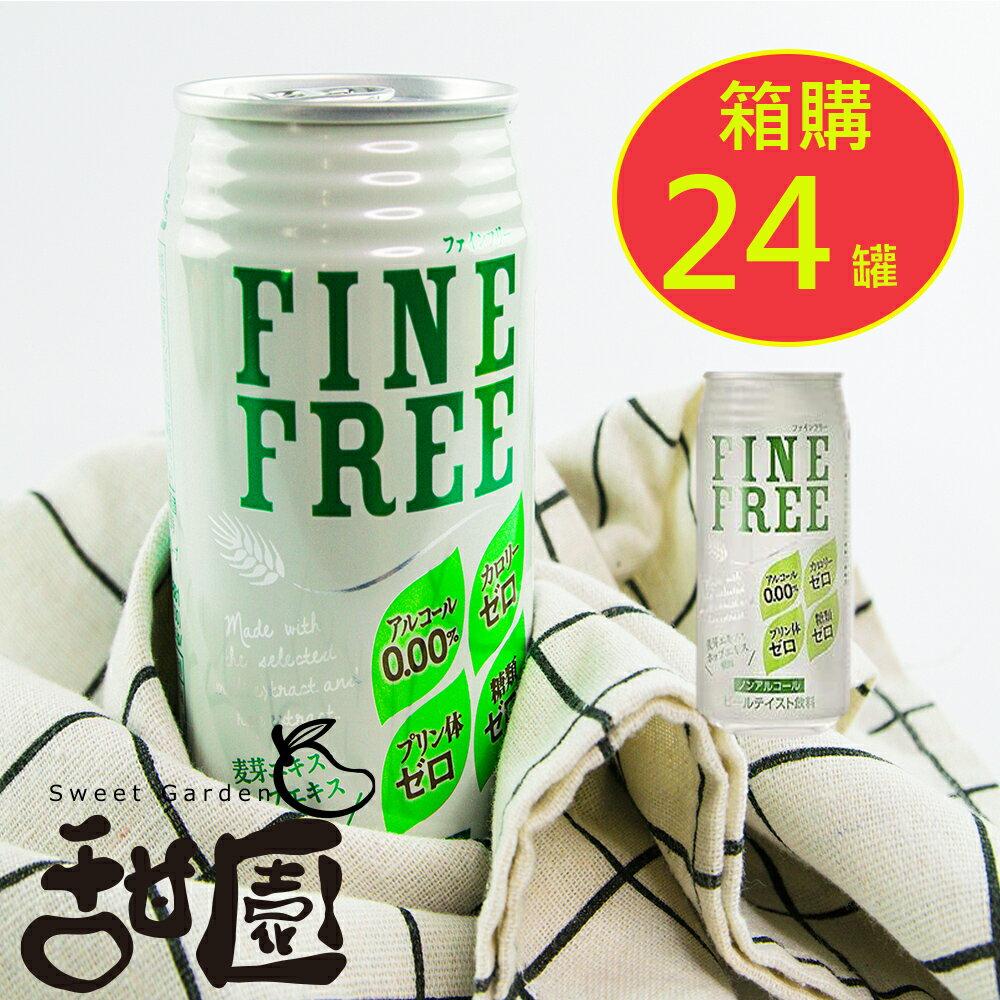 日本 富永 無酒精啤酒風味飲料 無酒精飲料 碳酸飲料 小麥飲料 甜園小舖▶全館滿799免運