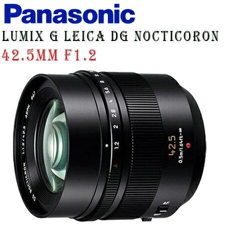 """正經800:PanasonicLumixGLeicaDGNocticoron42.5mmF1.2(台灣松下公司貨)★送62mm保護鏡""""正經800"""""""