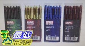 [COSCO代購 如果售完謹致歉意] W117462 Marvel 三色原子筆 12入