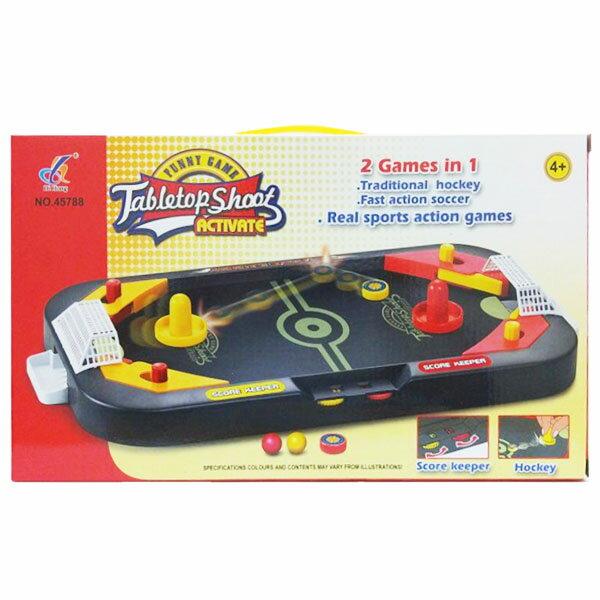【aifelife】二合一對戰遊戲台冰球足球彈珠台飛碟遊戲對戰桌遊對打遊戲益智玩具贈品禮品