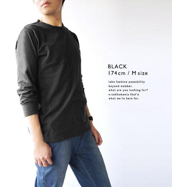 日本e-zakka / 簡約素色長袖T恤 / 32560-1801345 / 日本必買 代購 / 日本樂天直送(2300) 4