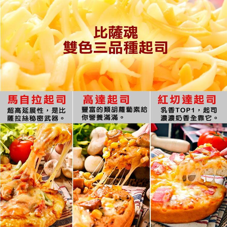 【不怕比較!網路PIZZA瑪莉屋口袋比薩最好吃】披薩任選10片組(免運)▶滿699領劵折100 7