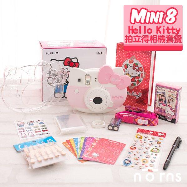 NORNS  富士  拍立得  MINI8 公司貨【Mini Kitty 拍立得相機套餐 】hello kitty 相本 底片水晶殼 背帶
