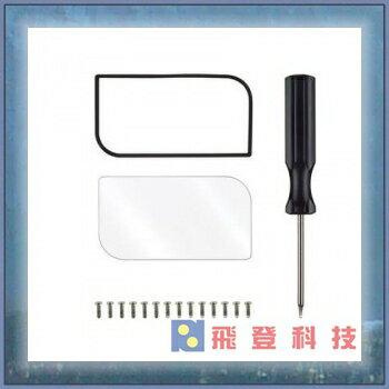 【GOPRO配件】ADLRK-301GOPRO鏡頭修補包(3D保護盒)公司貨含稅開發票