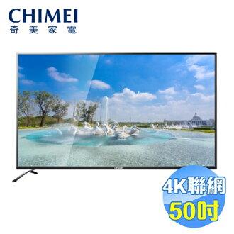 奇美 CHIMEI 50吋4K聯網液晶電視(液晶顯示器+視訊盒) TL-50M100 【送標準安裝】