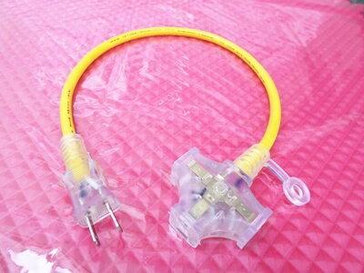 64公分台灣動力線夜市線 工業用延長線三插頭 2mm*2足芯 安檢合格 附燈