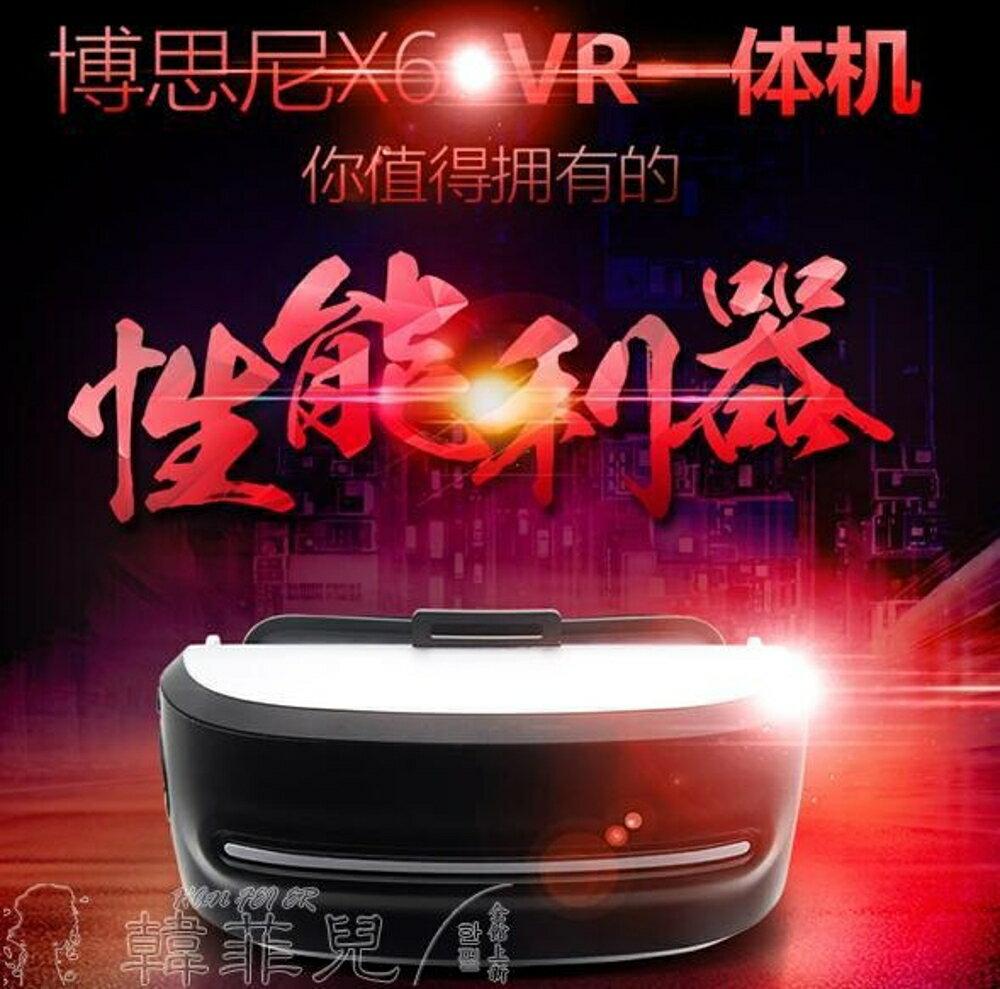 VR眼鏡 博思尼X6高清vr一體機 虛擬現實3d眼鏡 4k頭戴式2k游戲機頭盔wifi 韓菲兒 0