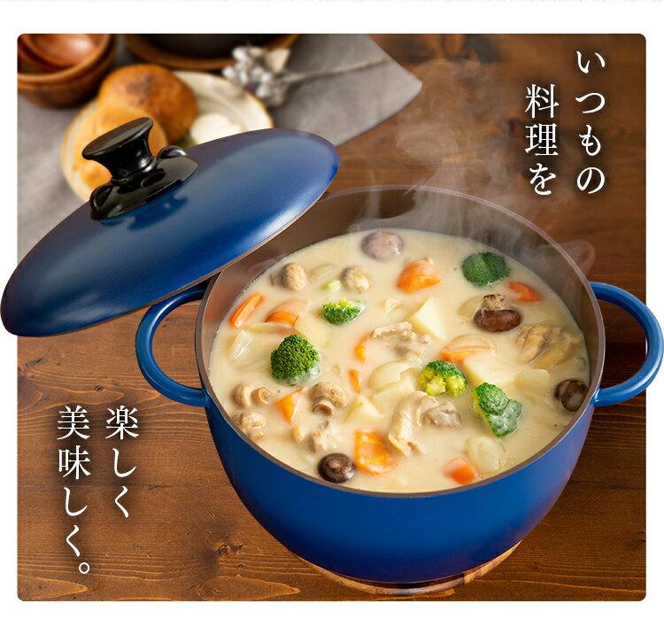 單品免運  /  日本IRIS OHYAMA  /  簡約時尚 無加水鍋 深型 24cm  /  手提鍋 兩耳鍋 / 無水烹調鍋。共3色-日本必買 日本樂天代購(6480) 1