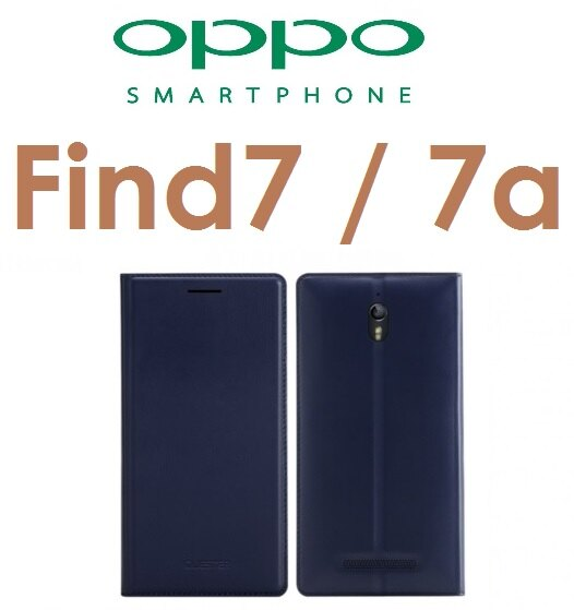 【原廠吊卡盒裝】歐珀 OPPO Find7/7a (X9076/X9006) 原廠側翻經典皮套 保護套 夾層 FIND 7