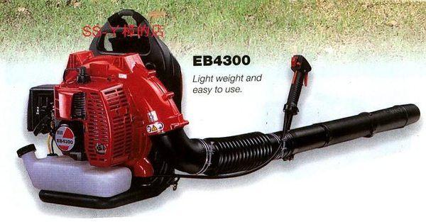 小松ZENOAH引擎吹葉機 鼓風機EB4300~落葉整理好幫手^(含稅價^) ~  好康折