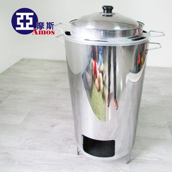 烤肉架  烤雞桶【KBW001】專利不鏽鋼加厚型桶仔雞烤爐 多功能桶仔雞爐 焢窯烤肉爐 不?鋼桶 Amos 台灣製造