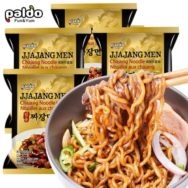 【即期良品】【paldo八道】韓國御膳炸醬麵單包4包入韓國進口速食湯麵*賞味期限:20180708*