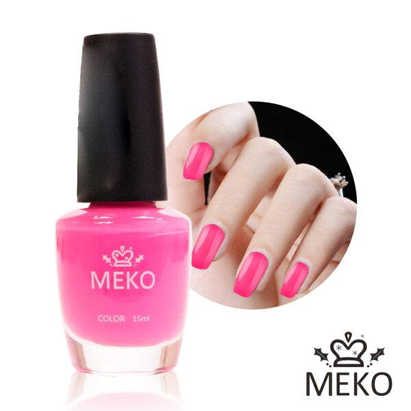 【MEKO】玩美指甲油#06